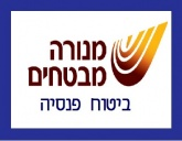 לוגו של חברת מנורה ביטוח פנסיה