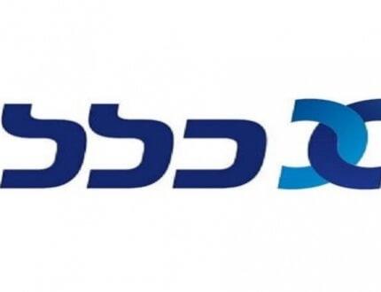 לוגו של חברת כלל ביטוח