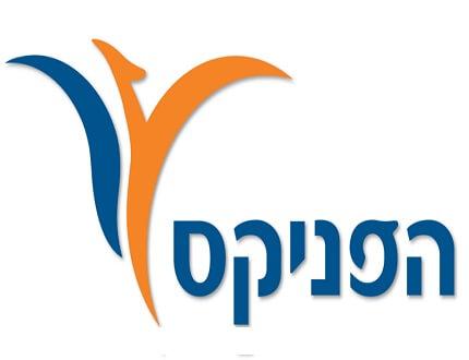 לוגו של חברת הביטוח הפניקס