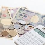 שטרות כסף ומחשבון