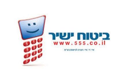 לוגו של חברת הביטוח ביטוח ישיר