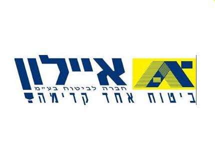 לוגו חברת איילון לביטוח
