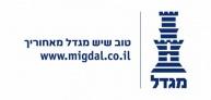 לוגו של חברת מגדל