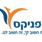 לוגו של חברת פינקס
