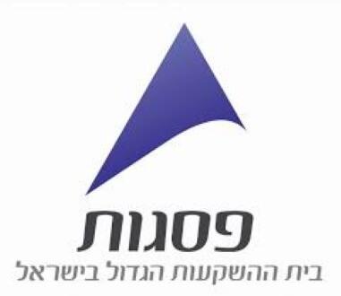 לוגו חברת פסגות